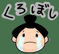 kawaii sumo wrestler sticker sticker #12254867