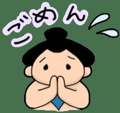kawaii sumo wrestler sticker sticker #12254874