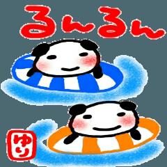 namae from sticker yuri