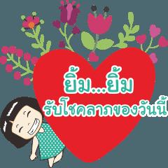 Hello my daily by Nong luk chub