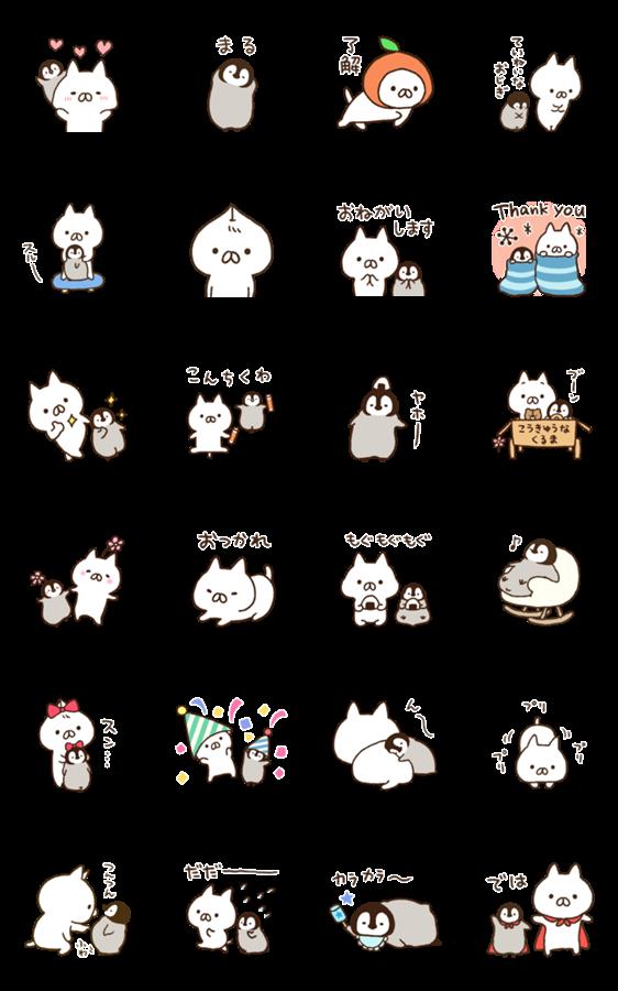 สติ๊กเกอร์ไลน์ Animated Nekopenbiyori