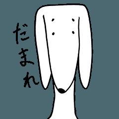 Dori-Inu