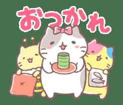 Animated Mitchiri-Neko Stickers sticker #12279734