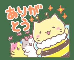 Animated Mitchiri-Neko Stickers sticker #12279736