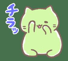 Animated Mitchiri-Neko Stickers sticker #12279737