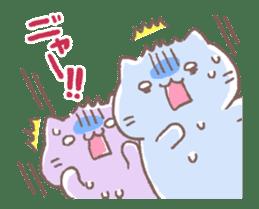 Animated Mitchiri-Neko Stickers sticker #12279740