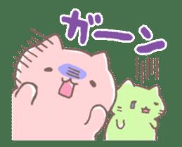 Animated Mitchiri-Neko Stickers sticker #12279742