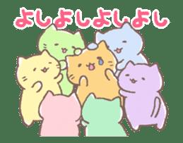 Animated Mitchiri-Neko Stickers sticker #12279745