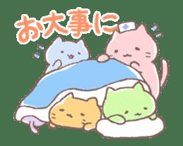 Animated Mitchiri-Neko Stickers sticker #12279748
