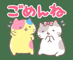 Animated Mitchiri-Neko Stickers sticker #12279751