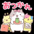 Animated Mitchiri-Neko Stickers