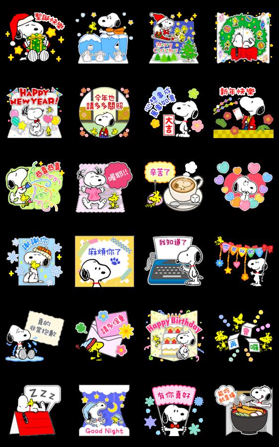 สติ๊กเกอร์ไลน์ Snoopy Pop-Up Greeting Cards