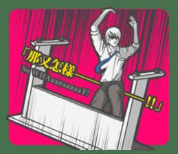 Tableflip Man sticker #12281975
