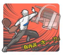 Tableflip Man sticker #12281977