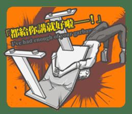 Tableflip Man sticker #12281978