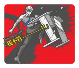 Tableflip Man sticker #12281980