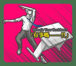 Tableflip Man sticker #12281981