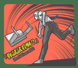Tableflip Man sticker #12281982