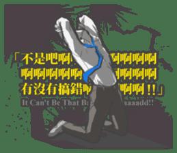 Tableflip Man sticker #12281990