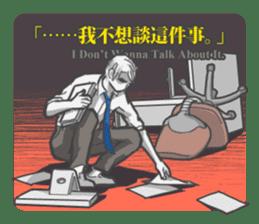 Tableflip Man sticker #12282001