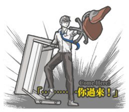 Tableflip Man sticker #12282002