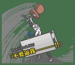 Tableflip Man sticker #12282005