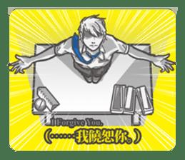 Tableflip Man sticker #12282013