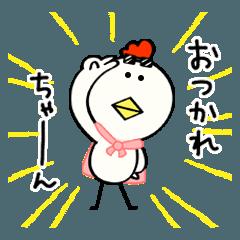 Niwa Torio degozaimasu.Part8