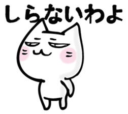 NEKONEESAN sticker #12285542