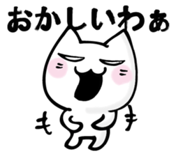 NEKONEESAN sticker #12285544