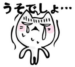 NEKONEESAN sticker #12285546