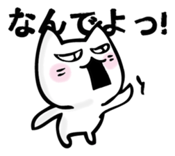 NEKONEESAN sticker #12285551