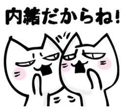NEKONEESAN sticker #12285553