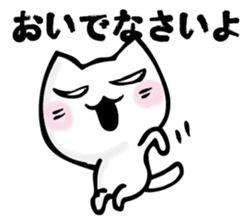 NEKONEESAN sticker #12285556