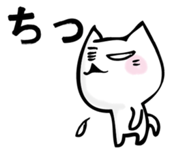 NEKONEESAN sticker #12285558