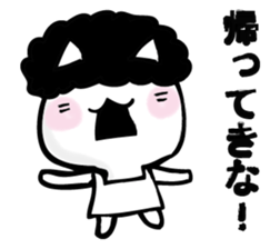 NEKONEESAN sticker #12285559