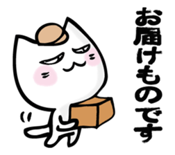 NEKONEESAN sticker #12285560