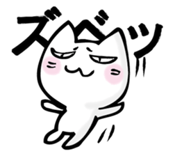 NEKONEESAN sticker #12285564