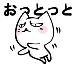 NEKONEESAN sticker #12285565