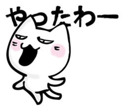NEKONEESAN sticker #12285567