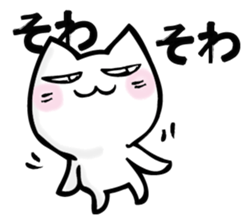 NEKONEESAN sticker #12285568