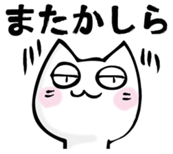 NEKONEESAN sticker #12285570