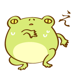 Very Cute Round Frog