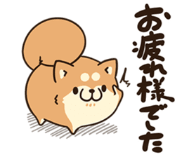 Plump dog Vol.4 sticker #12297265