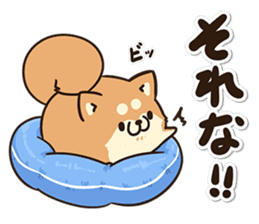 Plump dog Vol.4 sticker #12297266