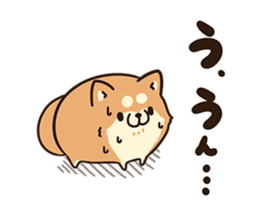 Plump dog Vol.4 sticker #12297269