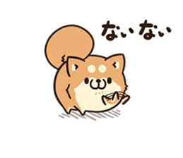 Plump dog Vol.4 sticker #12297273