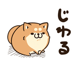 Plump dog Vol.4 sticker #12297274