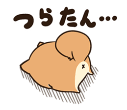 Plump dog Vol.4 sticker #12297280
