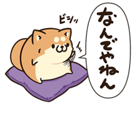 Plump dog Vol.4 sticker #12297282